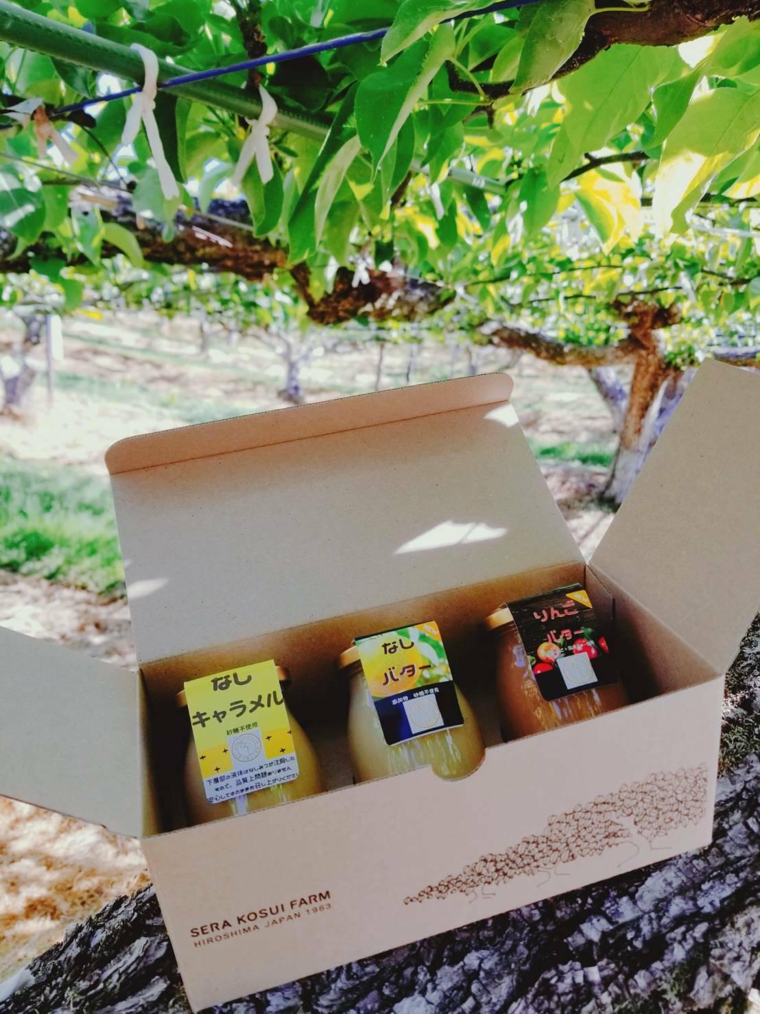 世羅幸水農園の「なしバター、なしキャラメル、りんごバター」の詰め合わせ