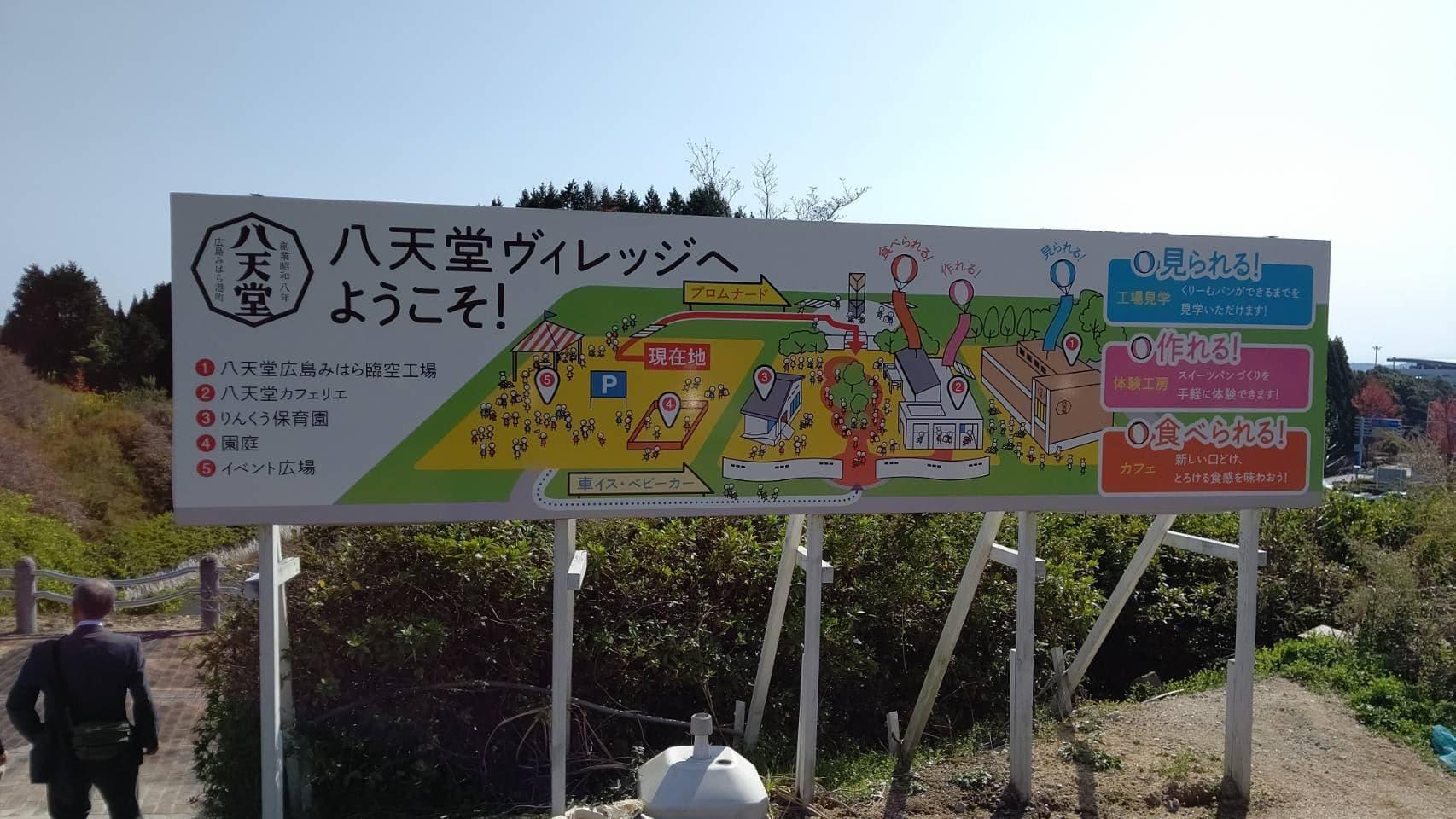 空の駅 オーチャード 2020.11-3